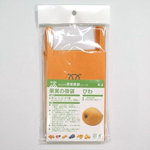 一色本店 果実袋びわ つぶ掛・田中用 オレンジ#16 遮光度79.1% K-2 50枚入り